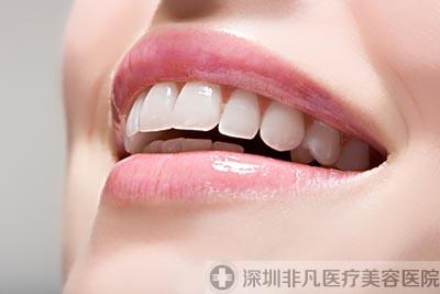 冷光牙齿<a  href=http://www.szffmr.com/mbnf>美白</a>