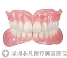 全口义齿,全口义齿制作过程