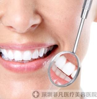 如何治疗牙齿松动?牙齿松动的治疗方法