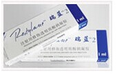 <a  href=http://www.szffmr.com/zhuanti/ruilan/>瑞蓝</a>玻尿酸